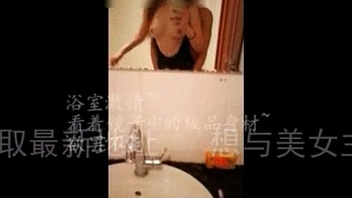 asian teen cheat on boyfriend! More on chinaslutcam.com