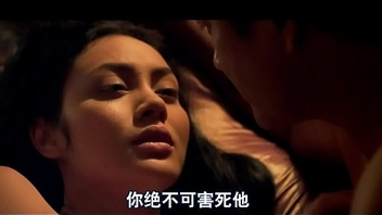 Domineer Hot Asian Movie Scene